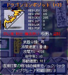 07_12_24_10.jpg