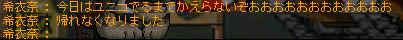 07_12_30_04.jpg