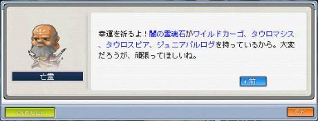 07_12_31_02.jpg