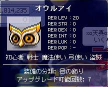 08_01_17_07.jpg