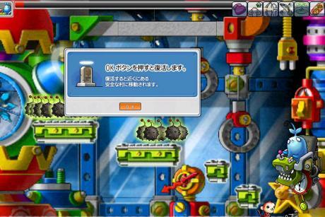 08_01_20_11.jpg