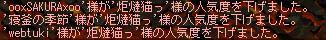 08_01_23_09.jpg