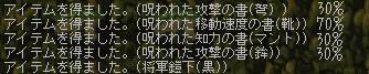 08_01_27_01.jpg