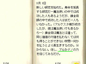 08_02_04_02.jpg