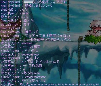 08_05_08_07.jpg