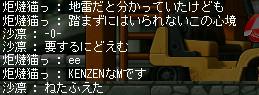 09_07_06_004.jpg