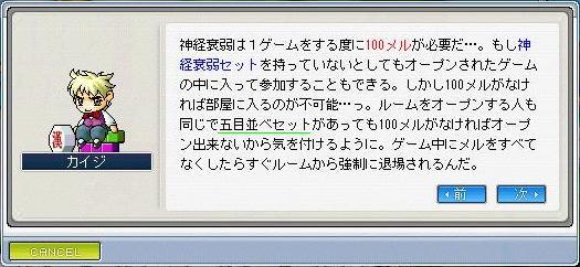 5_31_04.jpg