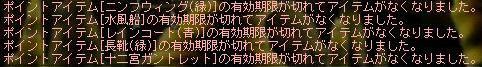 6_02_02.jpg