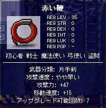 6_03_03.jpg