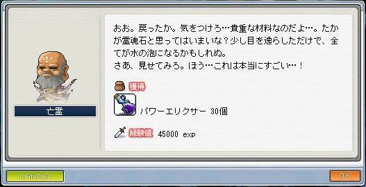 6_05_19.jpg