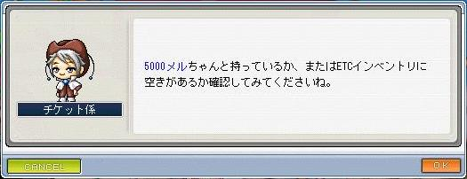 6_06_08.jpg