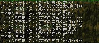 6_08_06.jpg