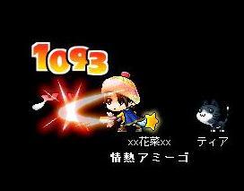 6_10_01.jpg