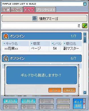 6_14_01.jpg