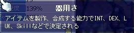 6_15_04.jpg