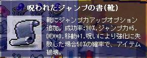 6_19_05.jpg
