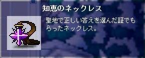 6_24_08.jpg