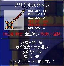 6_28_10.jpg