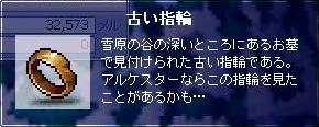 6_30_11.jpg