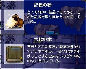 7_01_08.jpg