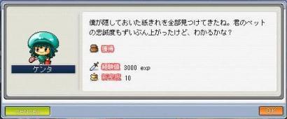 7_04_03.jpg