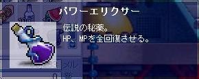 7_04_06.jpg