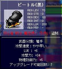 7_09_14.jpg
