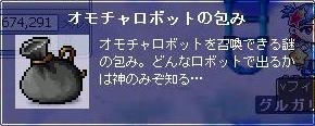 7_11_05.jpg