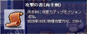 7_14_03.jpg