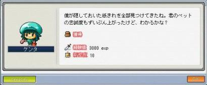 7_16_01.jpg