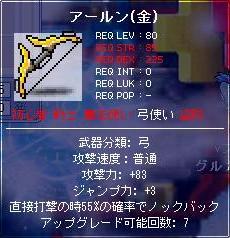 7_17_13.jpg