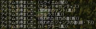 7_19_06.jpg