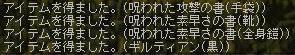7_20_05.jpg