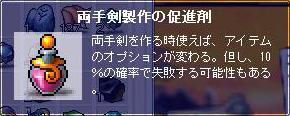 7_21_03.jpg