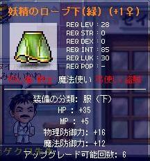 7_23_02.jpg