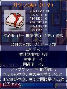 7_23_04.jpg