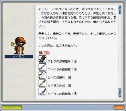 7_23_07.jpg