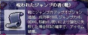 7_25_05.jpg