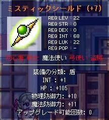 7_25_06.jpg