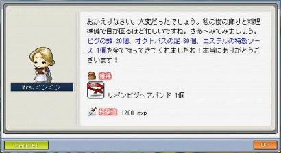 7_25_07.jpg