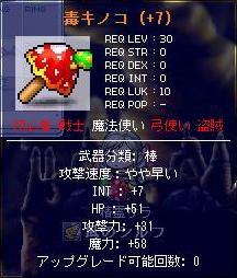 7_28_02.jpg