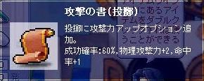 7_28_16.jpg
