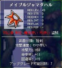 7_30_09.jpg