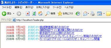 loader.jpg