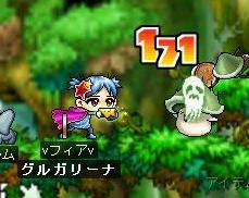skill_eff_03.jpg