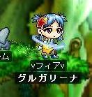 skill_eff_09.jpg