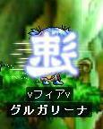 skill_eff_10.jpg