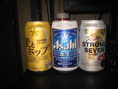 発泡酒01