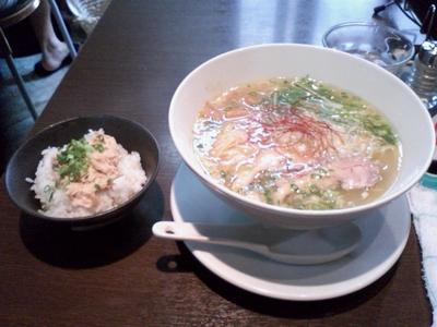 麺屋維新_ゆず塩麺