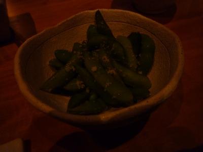 KUSAFUE_枝豆のスモーク